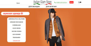 История бренда Armani Exchange